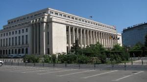 guvernul romaniei, stiri, national, news